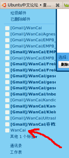 web-gmail.png
