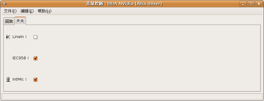 Screenshot-音量控制:HDA NVidia (Alsa mixer)-1.png