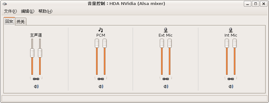 Screenshot-音量控制:HDA NVidia (Alsa mixer).png