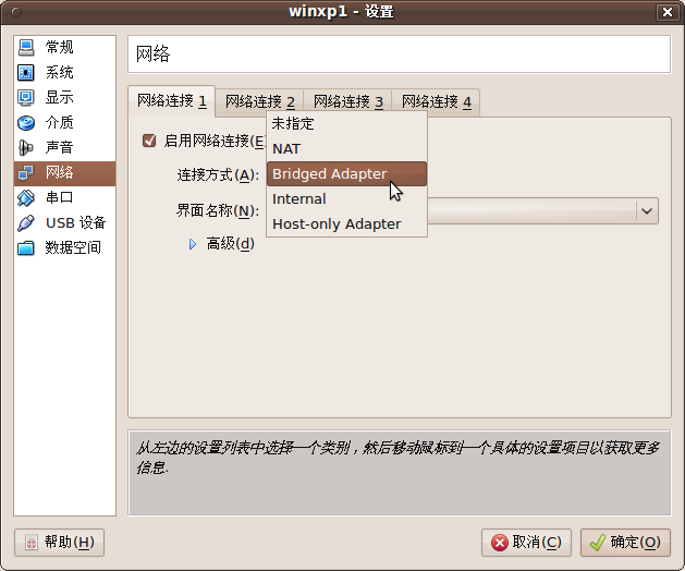 Screenshot-winxp1 - 设置.png