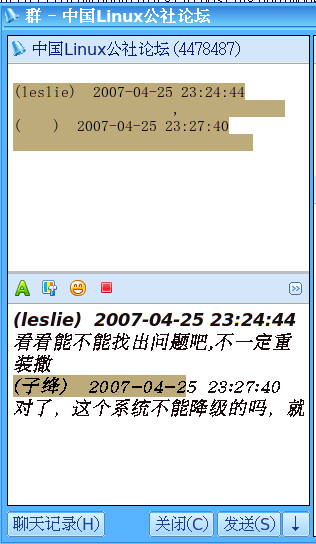 screenshot-2007-04-25-23-30-45.png
