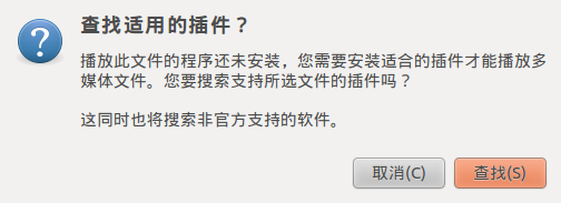 Screenshot-查找适用的插件?.png