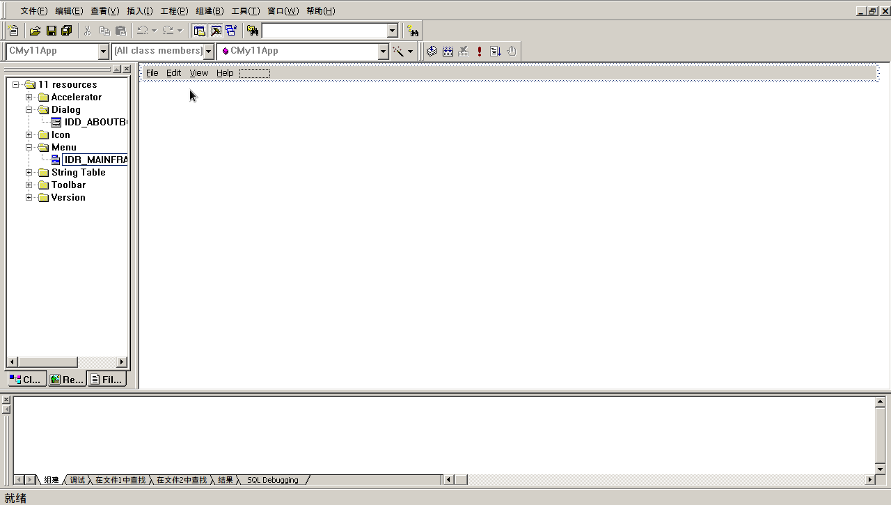 Screenshot-11 - Microsoft Visual C++ - [11.rc - IDR_MAINFRAME [English (U.S.)] (Menu)].png