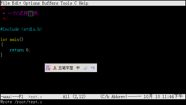 screenshot-2005-10-10-23-44-42.png