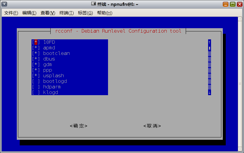 Screenshot-终端 - npnufn.png