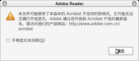 Screenshot-Adobe Reader.png