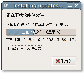 Installing-updates1.png