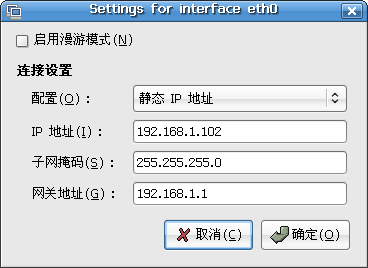 Screenshot-Settings for interface eth0.png