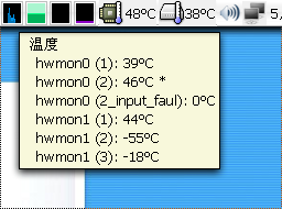 CompTemp Monitor1.png