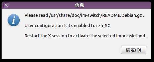 Screenshot-信息.png