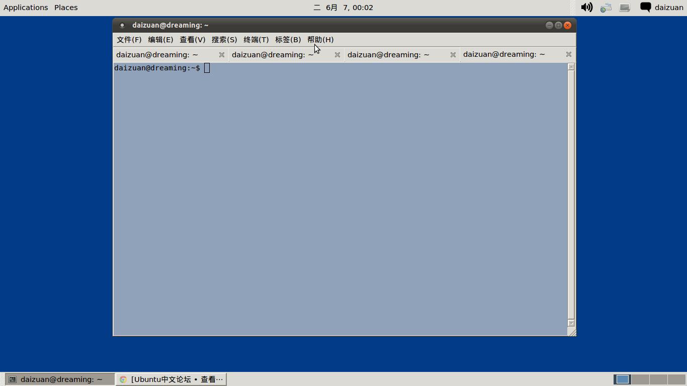 Screenshot-7.png