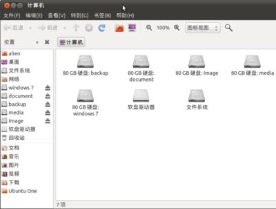 Screenshot-计算机.png