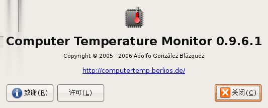 Screenshot-关于 Computer Temperature Monitor.jpg