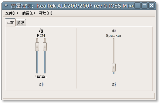 Screenshot-音量控制:Realtek ALC200-200P rev 0 (OSS Mixer).png