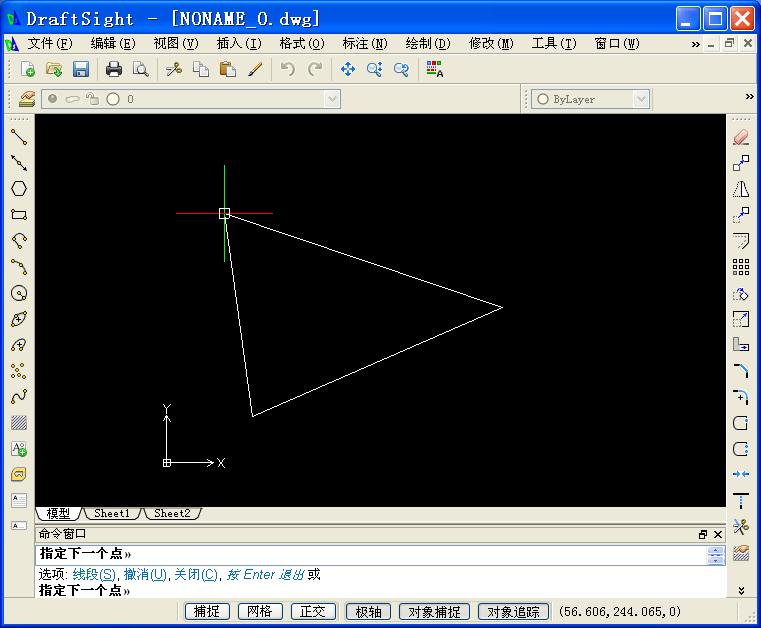 DraftSight.PNG