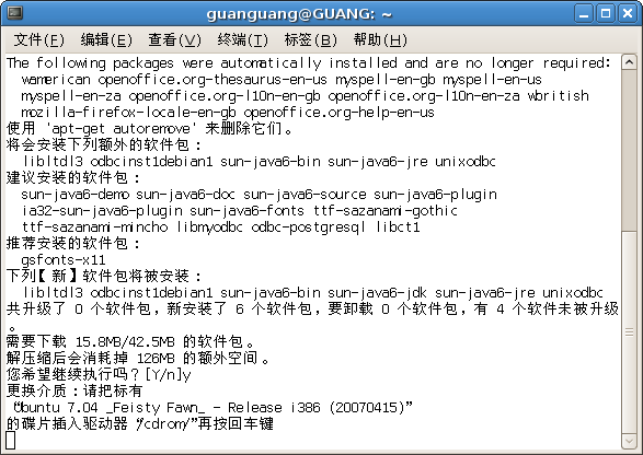 Screenshot-guanguang.png