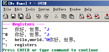 gvim on windows(installation without Native Language Support).png