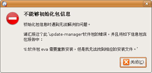 Screenshot-update-manager-1.png