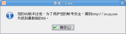 Screenshot-登录 - Eva.png