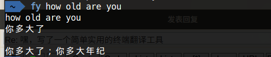 Screenshot - 2014年10月25日 - 21时31分52秒.png