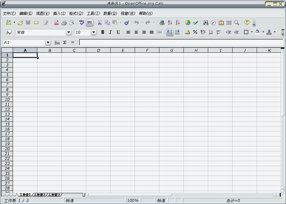 OpenOffice.org Calc.png