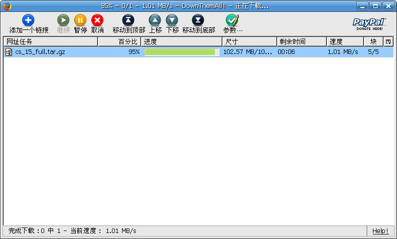 Screenshot-95% - 0-1 - 1.01 MB-s - DownThemAll! - 正在下载....png