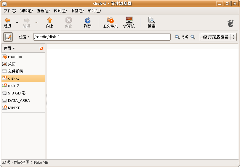 Screenshot-disk-1 - 文件浏览器.png