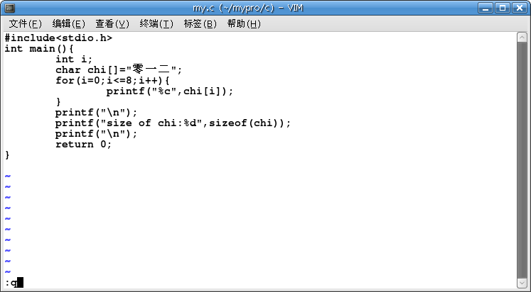 Screenshot-my.c (~-mypro-c) - VIM.png