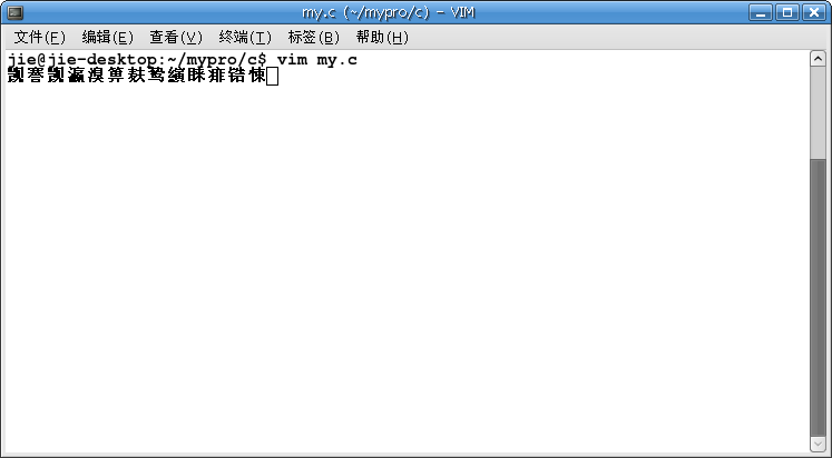 Screenshot-my.c (~-mypro-c) - VIM-1.png