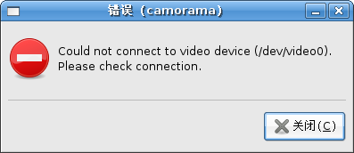 Screenshot-错误 (camorama).png