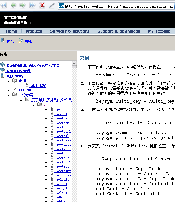 screenshot-2005-12-12-00-11-06.png