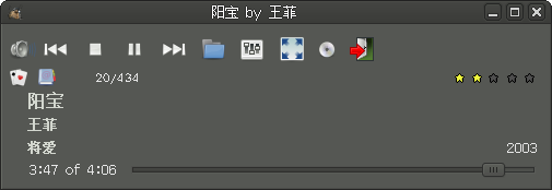 Screenshot-gmusicbrowser.png