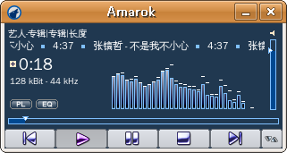 Screenshot-Amarok.png