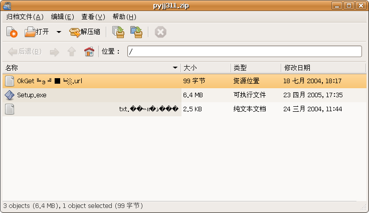 Screenshot-pyjj311.zip .png