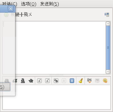 Screenshot-叛縌╫飛〤.png