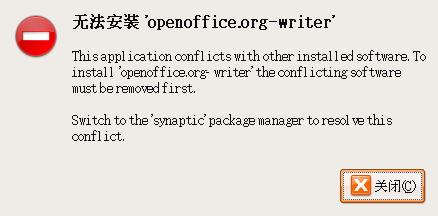 'openoffice.org-writer'.png