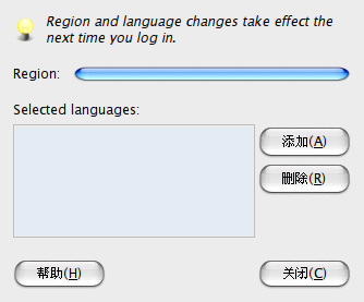 Screenshot-Localization Preferences.png
