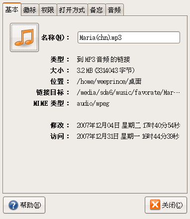Screenshot-Maria(chn).mp3 属性.png