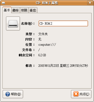 Screenshot-CD-ROM 2 属性.png