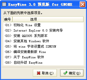 Screenshot-Zenity.png