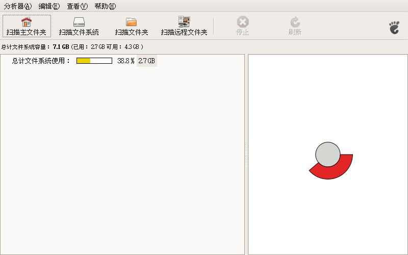 Screenshot-磁盘使用分析器.png