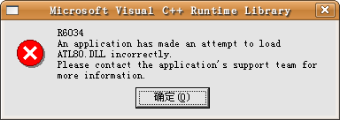 Screenshot-Microsoft Visual C++ Runtime Library.png