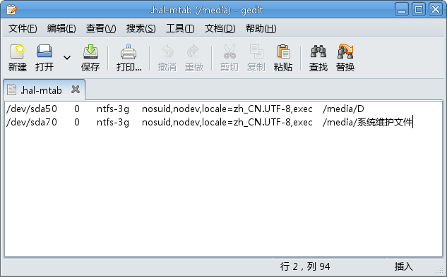 Screenshot-.hal-mtab (-media) - gedit.png
