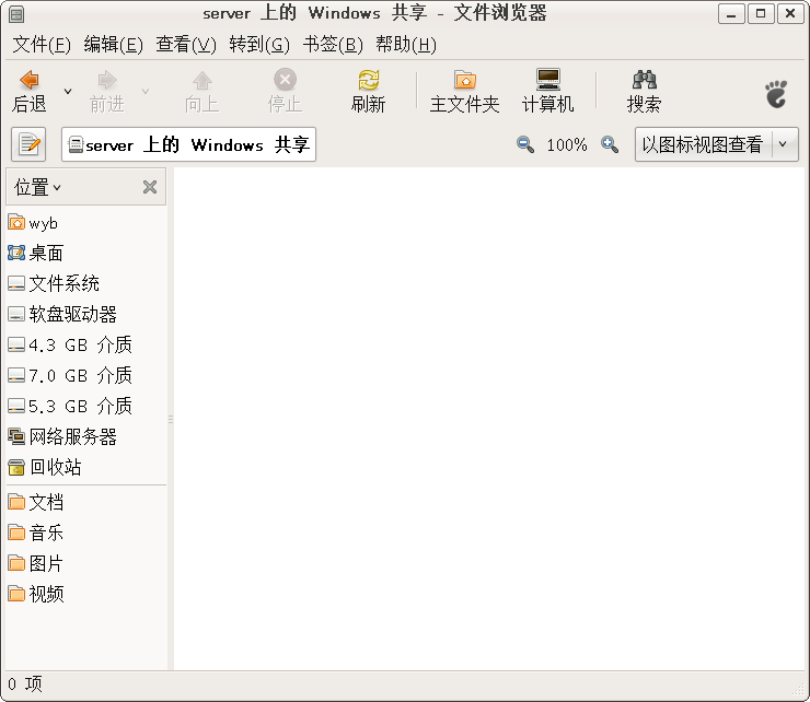 Screenshot-server 上的 Windows 共享 - 文件浏览器.png