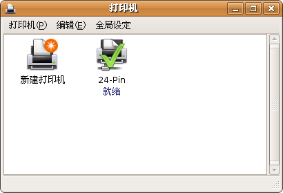Screenshot-打印机.png