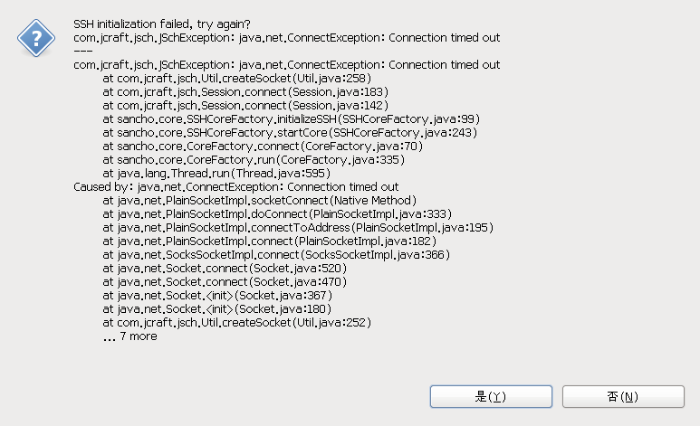 Screenshot-SSH connection failed! .png