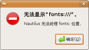 Screenshot-nautilus.png