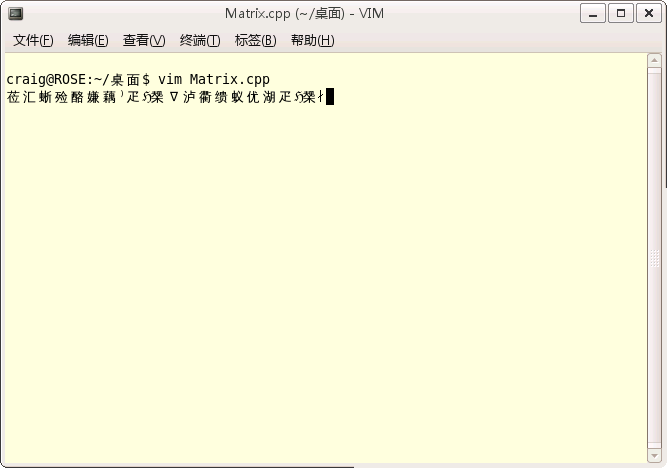 Screenshot-Matrix.cpp (~-桌面) - VIM.png