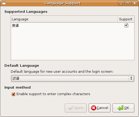 Screenshot-Language Support.png