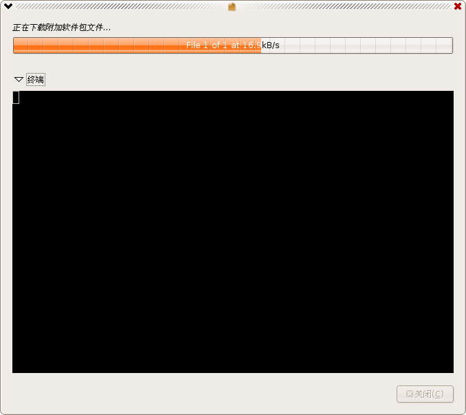 Screenshot-gdebi-gtk-1.png